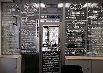 Логотипы, брендирование