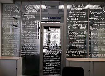 Логотипы брендирование Алматы