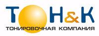 ТОН и К — винил, тонировка, бронирование и декор стёкол, Алматы
