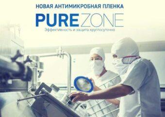Антимикробная пленка Hexis PUREZONE